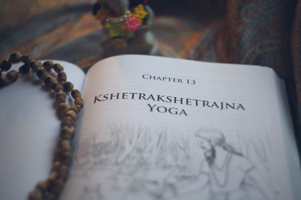 Глава 13: Кшетракшетраджна йога
