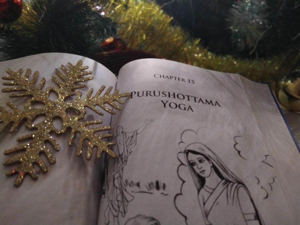 Глава 15: Пурушоттама йога