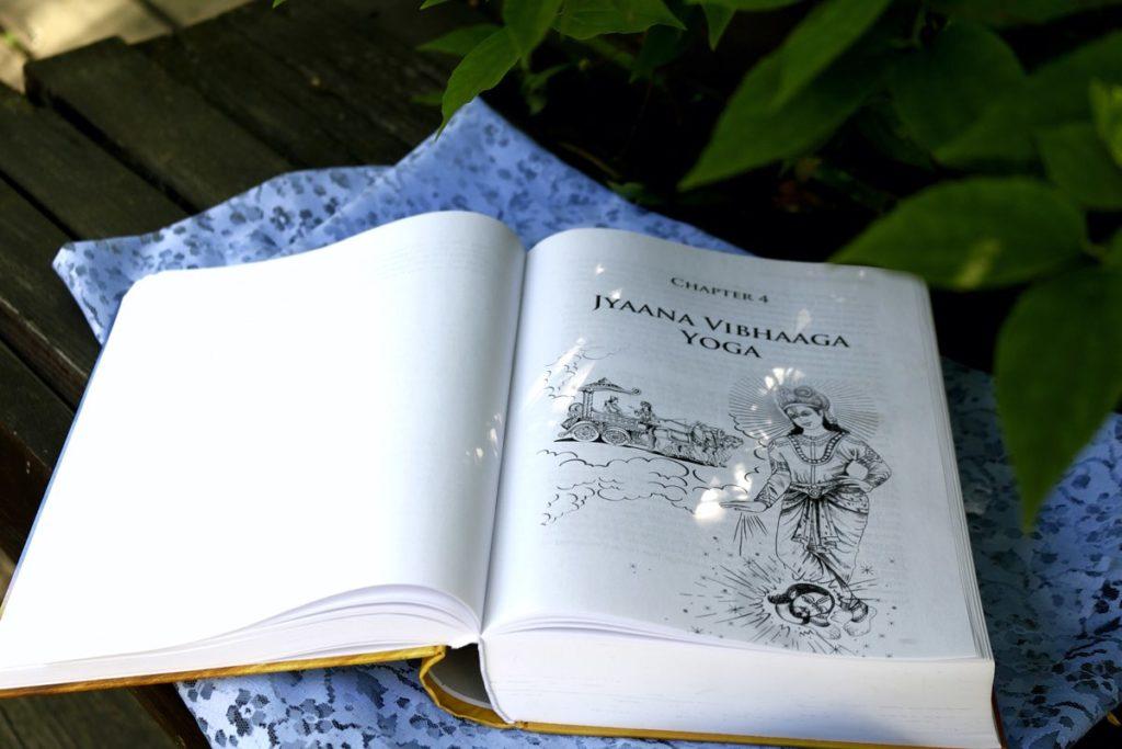 Глава 4: Гьяна Вибхага Йога