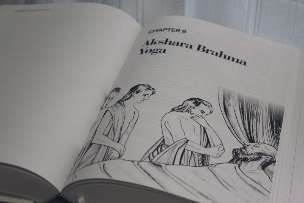 Глава 8: Акшара Брахма йога