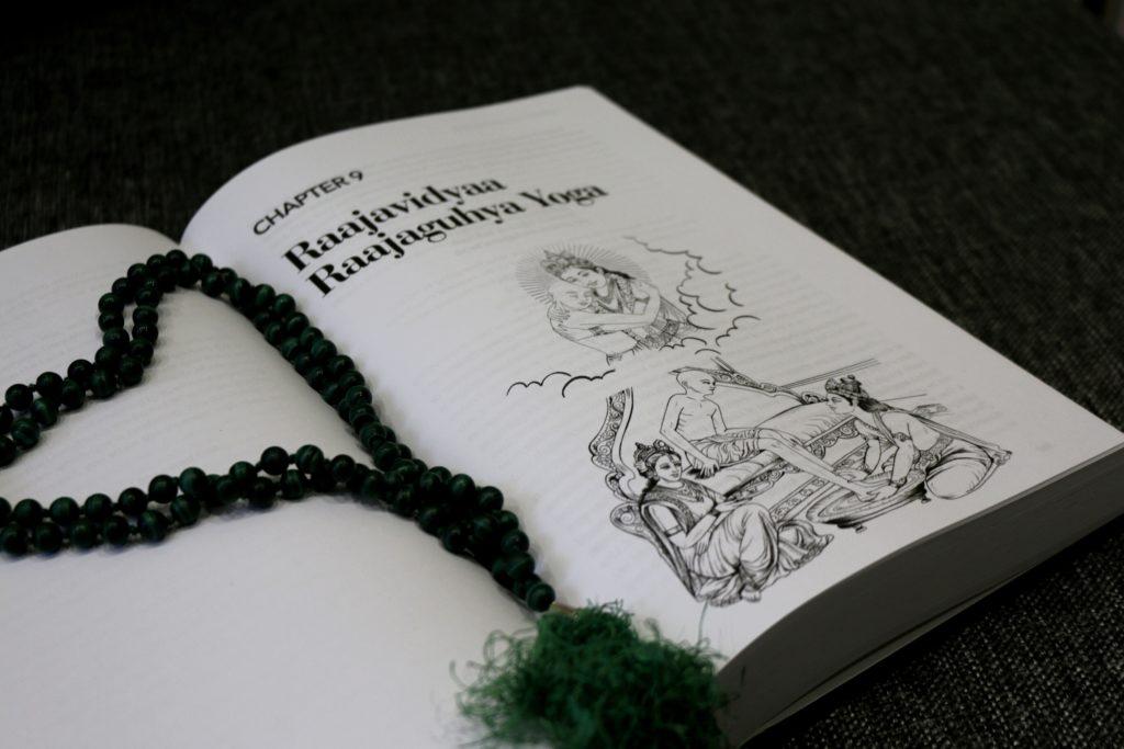 Глава 9: Раджавидья Раджгухья йога